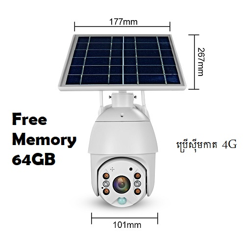 4G Free 64GB
