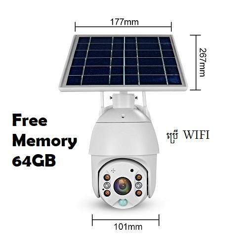 WIFI Free 64GB